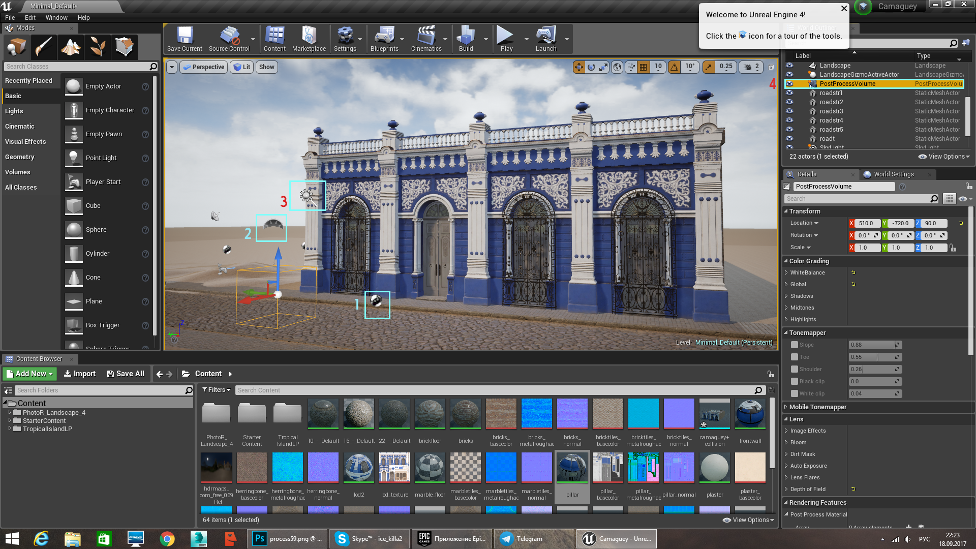 Render settings in UE4